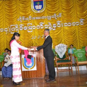14th Convocation of the University